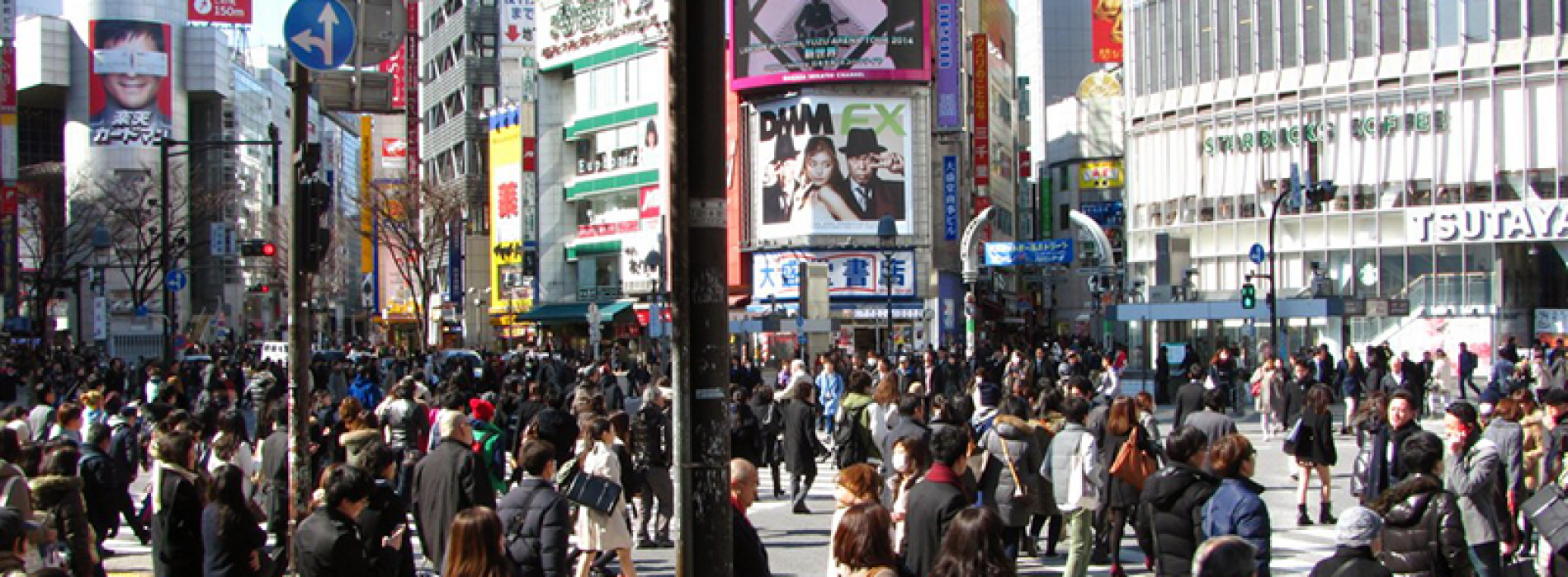 Accessibility in Tokyo: the great, the good, the bad and the annoying