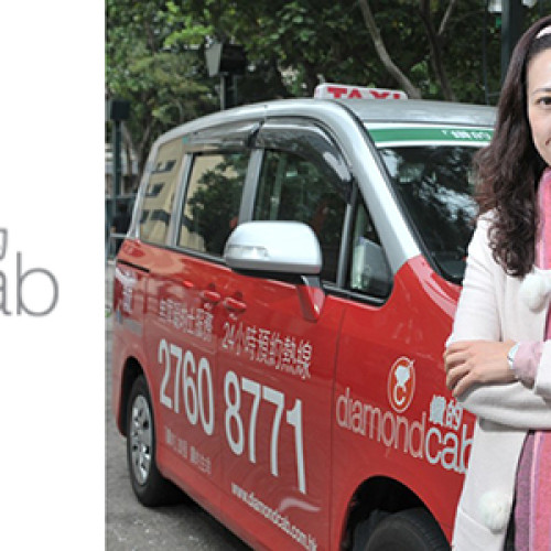 Introducing Diamond Cab, your accessible gateway to Hong Kong